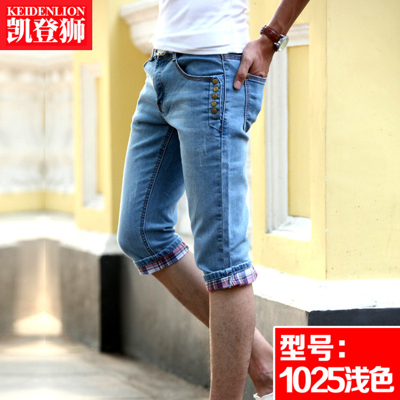 Мужская Мода Джинсы С Доставкой