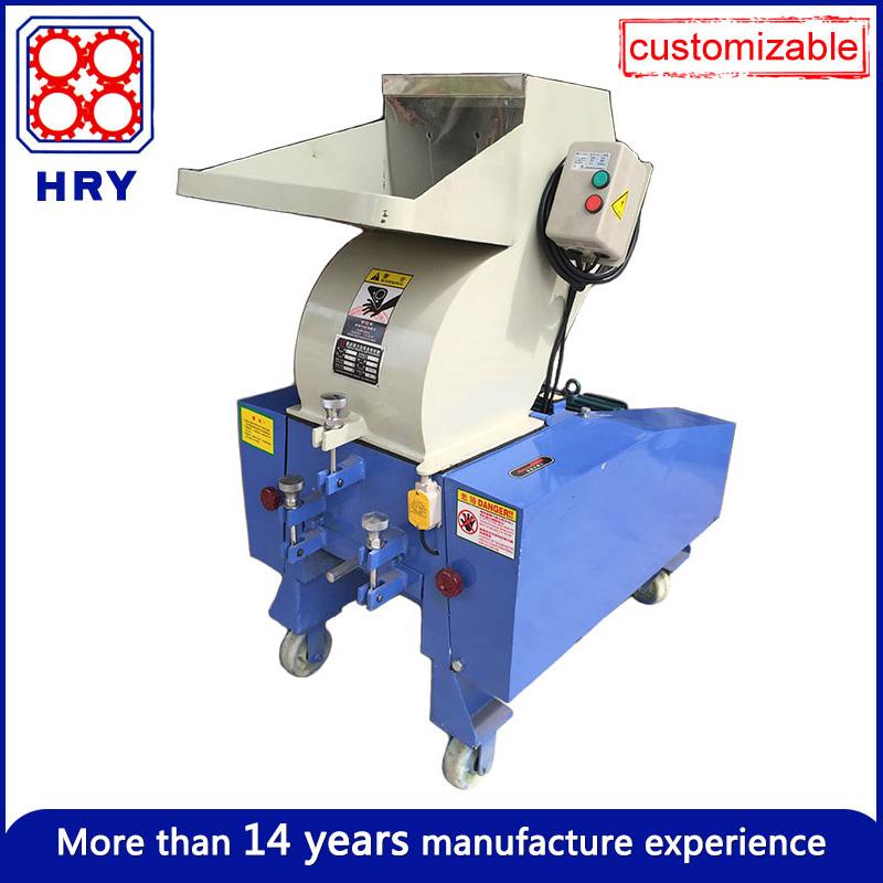 Trituradora móvil de plástico de la máquina de reciclaje, inyección industria accesorio maquinaria(China (Mainland))