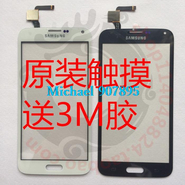 touch screen G900 i9600 h9600 S5 SmartPhone FPC5000-037-01 panel Digitizer Glass Sensor FPC5000-037-02 03 Noting size and color