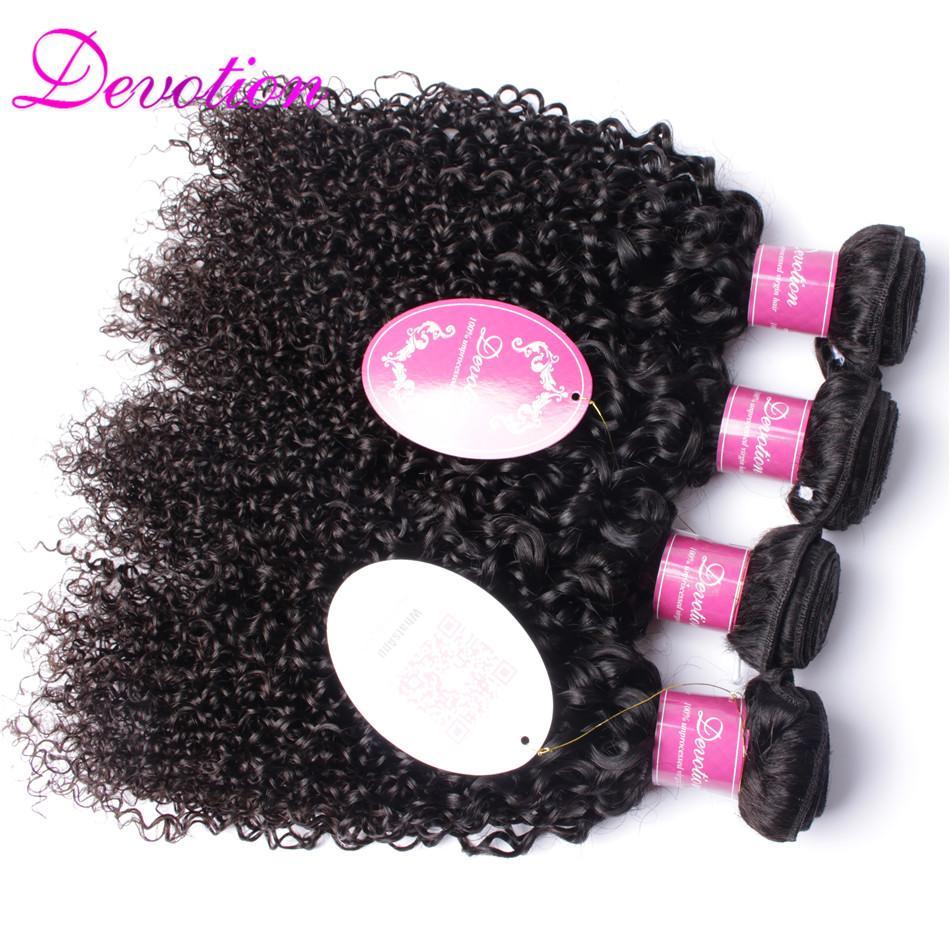 Здесь можно купить  Grade 6A Virgin Brazilian Curly Hair Unprocessed 5 Bundles Of 100g Virgin Brazilian Hair Brazilian Human Hair Wet And Wavy  Волосы и аксессуары