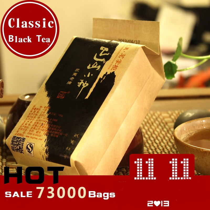 Carbon Baking Lapsang Souchong Black Tea 100g Paulownia Full Fermentation Fragrant Red Old Brand Health Care Gift