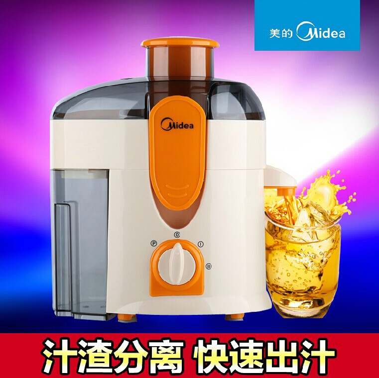 Midea / beauty multifunctional professional juicer juice up dust and stainless steel cutter juice yield special offer free shipp(China (Mainland))