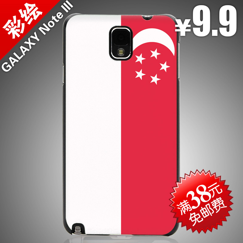 Hard back case For Samsung Galaxy Note3 III N9000 N9002 cover mobile phone shell protective sleeve Singapore flag/Wholesale(China (Mainland))