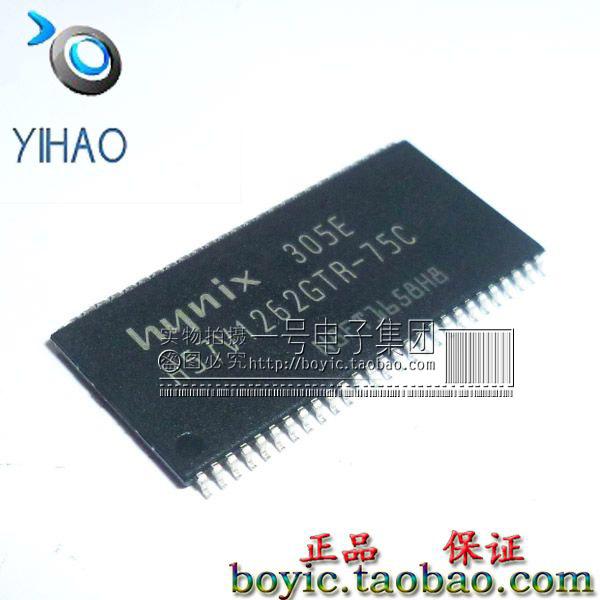 H57V1262GTR-75C HYNIX new original authentic DRAM memory chip SMD TSOP54(China (Mainland))