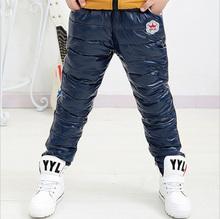 2015 New Arrival Children s 110 150 cm Winter Boys Girls Fashion Thicken PU Genuine Kids