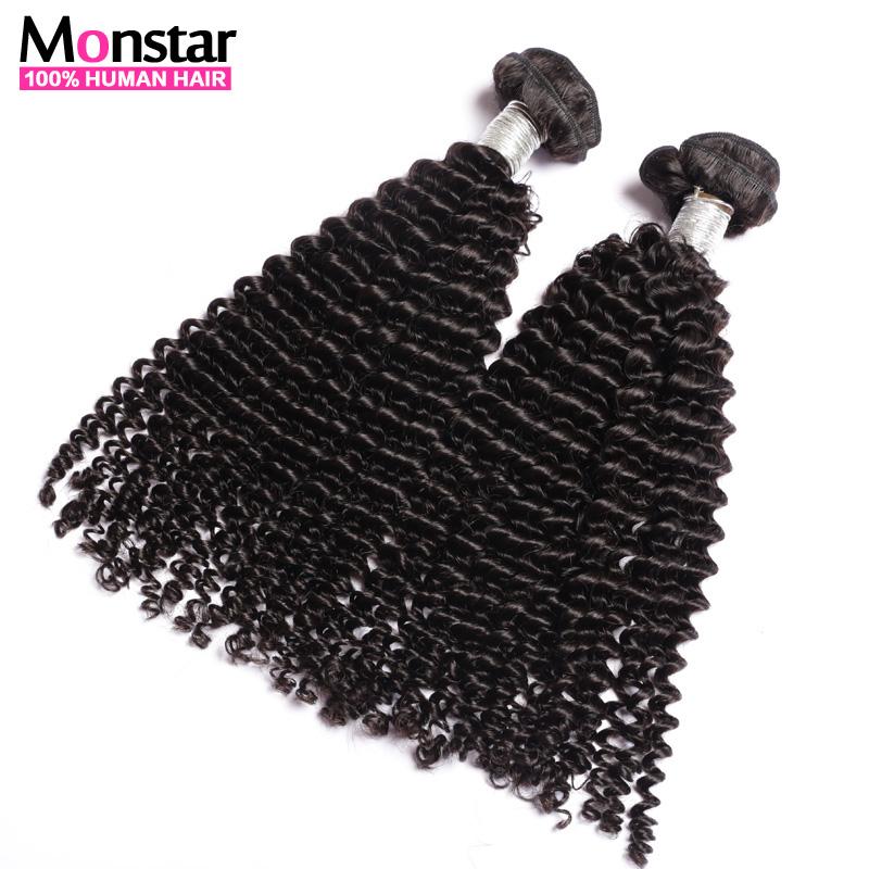 Kinky Curly Virgin Hair 2Pcs 100Gram/pc Mongolian Hair Free Shipping,7A Mongolian Kinky Curly Hair No Shedding No Tangle(China (Mainland))