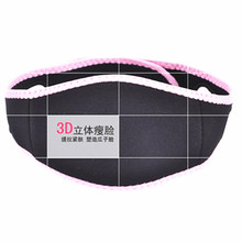 10Pcs Health Care Thin Face Mask Massager Slimming Facial Thin Masseter Double Chin Skin Care Thin Face Bandage Belt Slimming