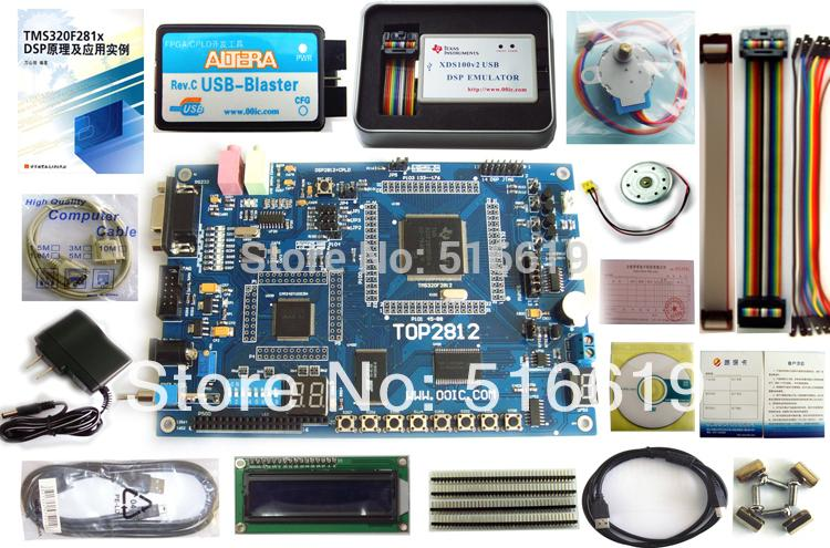 Free shipping DSP2812 development board 00IC TOP2812 TMS320F2812 Learning board DSP development kit(China (Mainland))