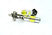 2 Pieces/Lot Free Shipping H1 7.5W Car Plasma LED Auto Vehicle Day Driving Fog Light Bulb Lamp(China (Mainland))