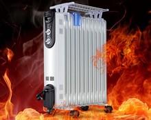 china Singfun DS6111 classic electric oil heater / electric heater / electric heater electric heater 110-220-240v(China (Mainland))