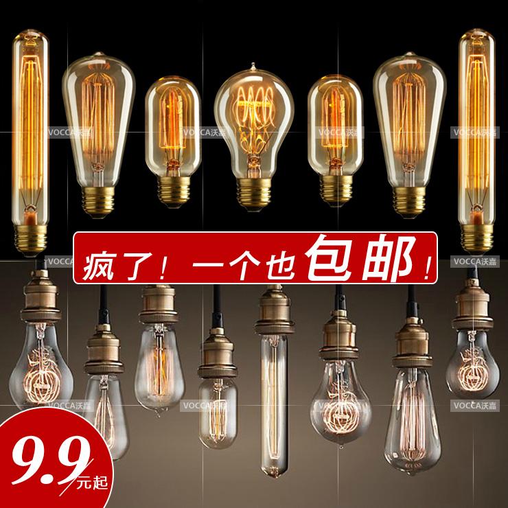 Light bulb silk light bulb knitted electrical wire pendant light line nostalgic vintage bar light bulb(China (Mainland))
