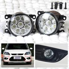 New 2pcs Round Front Right & Left Fog Lamp DRL Daytime Running Driving Lights For Ford Focus Acura TSX Honda Subaru Nissan Suzuk(China (Mainland))