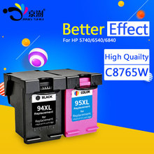 Buy 2PK Compatible ink cartridge 94 95 HP C8765W/C8766W/5740/6540/6840/9800/9860/6540 printer for $16.87 in AliExpress store