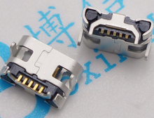 10pcs Micro USB 5pin no side Ox horn female usb socket Flat mouth four legs socket Mini usb connector Free shipping
