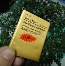 4130 мАч золото аккумулятор для samsung Galaxy примечание 1 I9220