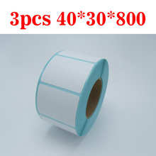 40*30*800 3pcs free shipping Thermal sticker paper Thermal label paper Barcode sticker paper for sticker printer