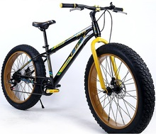 7 Speeds 26''x17'' Snow Bike, 4.0 Width Wheel,TOP CLASS Derailleur+Disc Brakes.(China (Mainland))