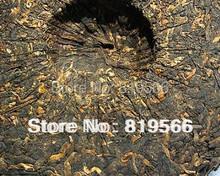 200g Ripe Puer Tea Chinese Yunnan Menghai Shu Puerh Personal Health Care Pu Er Weight Loss