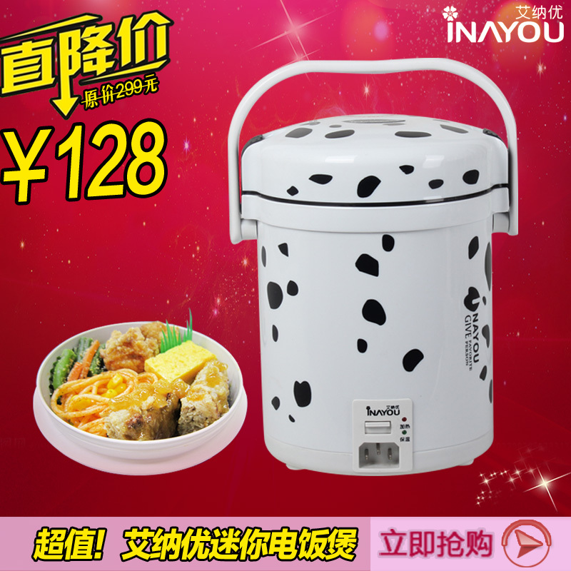 Small home appliance kitchen appliances inayou a-288 small power cooker emperorship(China (Mainland))