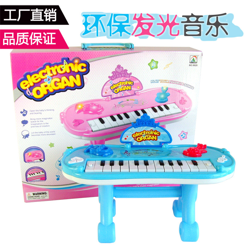 2016 New 3D Lights Electronic Organ music Bobby 22 health Songs Played Flash Lights Eletronic Keyboard Early Education Toy(China (Mainland))