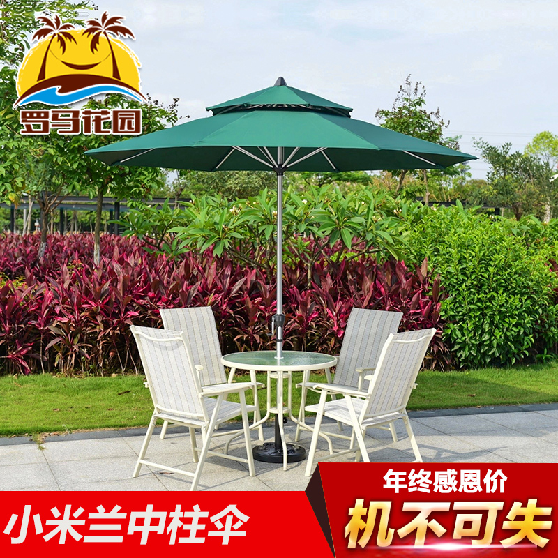 Outdoor furniture, umbrella stall advertising aluminum shade Rome balcony courtyard garden column<br><br>Aliexpress