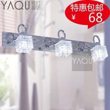 2016 New Arrival Abajur Lustres De Sala Led Mirror Cabinet Lamp Bathroom Stainless Steel Light Bedside Wall Lighting Crystal (China (Mainland))