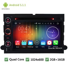 Quad core Android 5 1 1 1024 600 Car DVD Player Radio Audio Stereo Screen For
