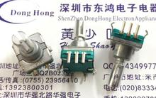 SNY-CHIP-IC 20 PCS/LOT code switch, 30 location number 15 pulse open fork shaft 17 mm long car DVD switch(China (Mainland))