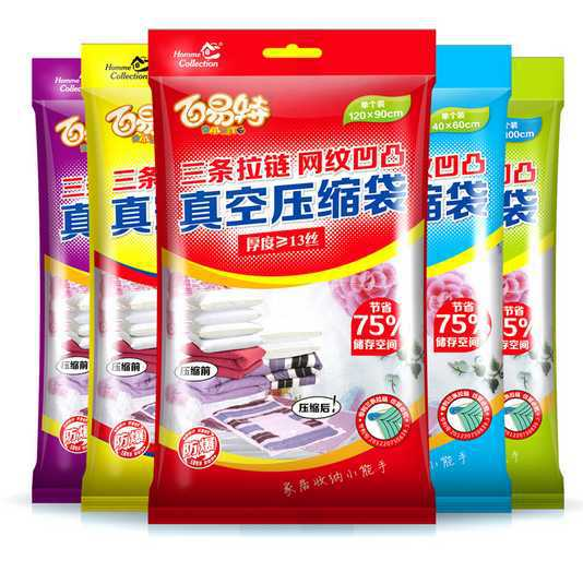 2015 More clothes receive bag vacuum compressed bag storage chest compression bag C#06234(China (Mainland))