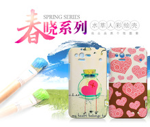 Hot retro cartoon Chinese bird fashionable funny Skull Lovely simple cover case for HTC Rhyme G20 S510b(China (Mainland))