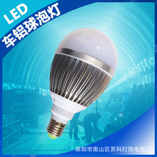 Bulb 36v low voltage DC LED lamps lighting project Promise running lights 9W Tunnel Explosion(China (Mainland))