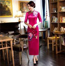 Buy Hot Pink Long Style Women Velour Cheongsam Hot Sale Traditional China Qipao Vestido Elegant Dress Size S M L XL XXL XXXL 1457352 for $42.00 in AliExpress store