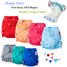 Buy 10Pcs Happy Flute Organic Cotton Newborn Baby Diapers Tiny AIO Cloth Diaper, Double Gussets Breathable Reusable Fit 3-6KG Baby for $49.40 in AliExpress store
