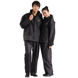 $5 off per $59 [Free Shipping] Motorcycle Electric Car Men And Women Fashion Jeanette Adult Split Rain Pants Raincoat