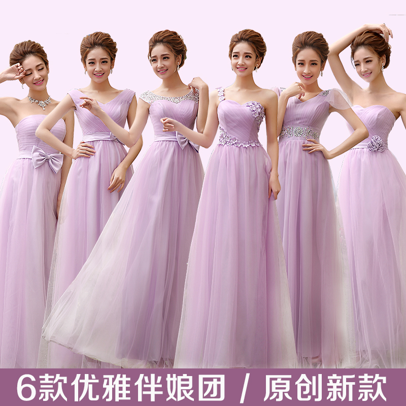 2015 new cheap 6 styles purple wedding party bridesmaid for Cheap wedding dress under 50