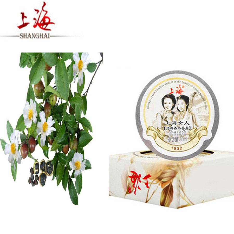 30 g Solid Tea Tree Perfume Crystal Fragrance Women Perfume Ointment For Antiperspirant Anti-Odor Deodorants Beauty Skin Care(China (Mainland))