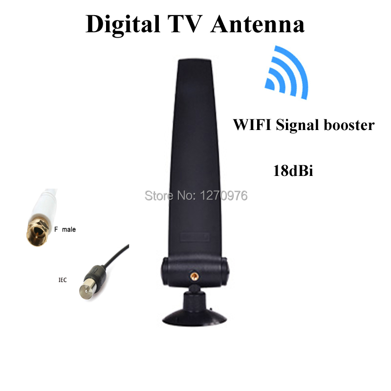 Free shipping 18dBi Digital freeview DVB-T TV HDTV Antenna Aerial TV plug BOOSTER ANTENNA IEC or F male connector antenna(China (Mainland))