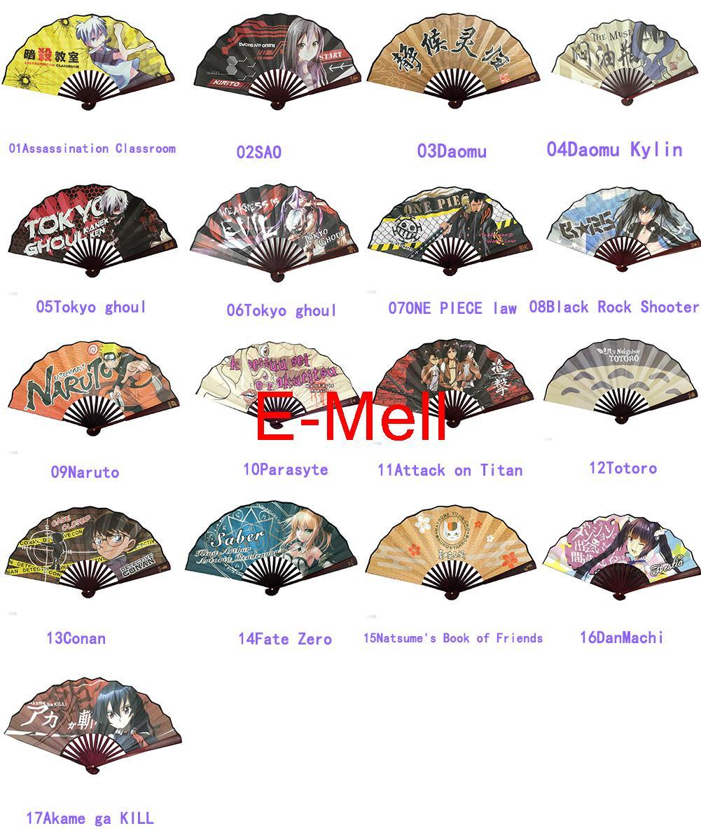 One Piece SAO Conan Totoro Naruto Attack Fate Cosplay Figure Logo Cartoon Hand Fan Folding Fan Cloths Fan #1(China (Mainland))