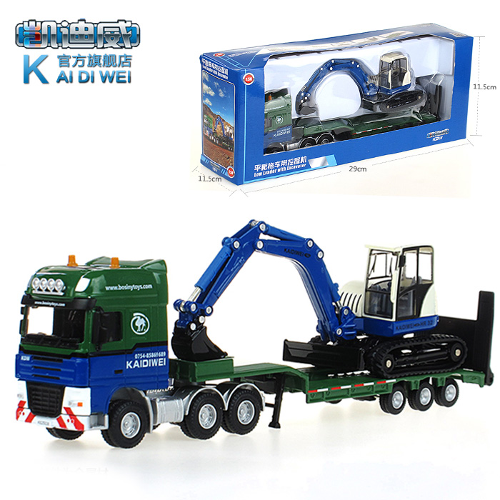 1:50 flatbed trailer truck model alloys with excavator tractor trailer truck(China (Mainland))