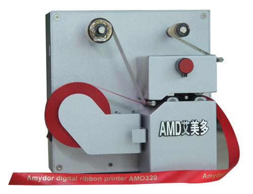 Desktop Digital Auto Roll To Roll Hot Stamping Machine, Ribbon Printer(China (Mainland))