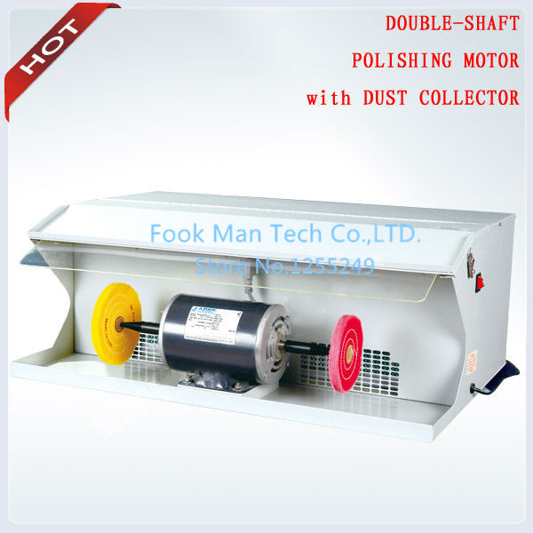 Polishing Machine with Dust Collector,Bench Lathe Motor,Wholesale Buffing Motor(China (Mainland))