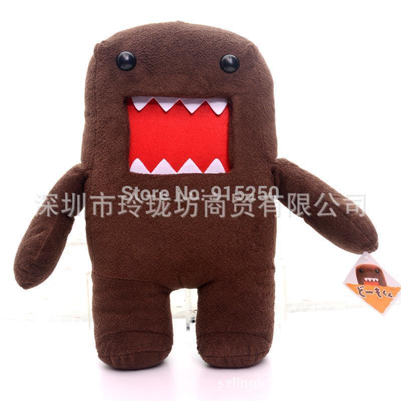 Hot Selling Amazing Dark Brown Plush Japan DOMO Character Plush Toy Doll 20 Brand New Free Shipping #LNF<br><br>Aliexpress