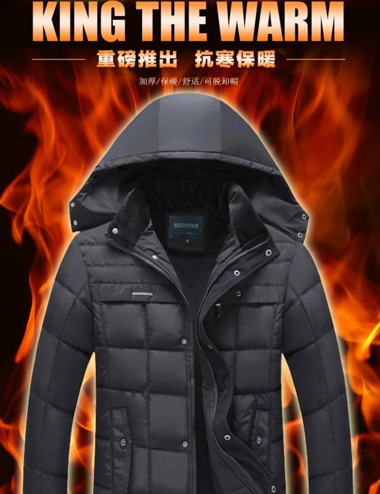 Скидки на Зимняя Куртка Для Мужчин Среднего Возраста И Стариков Человек Мода Теплый Зимняя Куртка Плюс Размер Мужские Куртки И Пальто зима