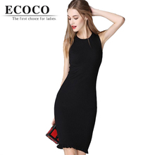 2016 Design Casual Sexy Sheath Slim Sleeveless Tank Knee-length Ruffles Spring Midi Dresses Black Grey Elastic Size Free D791