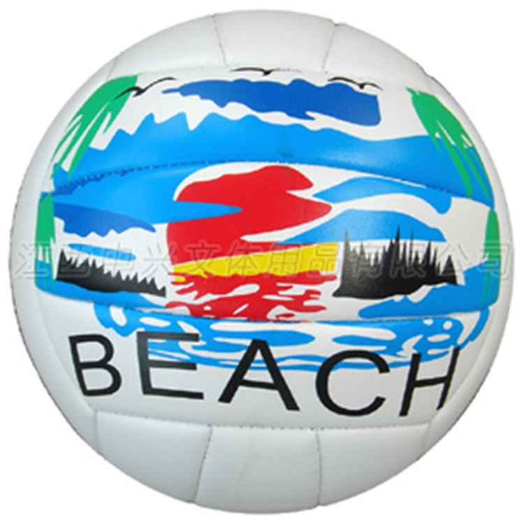 2015 Hot PVC leather beach volleyball, male or female sports feel good volleyballs tournament(China (Mainland))