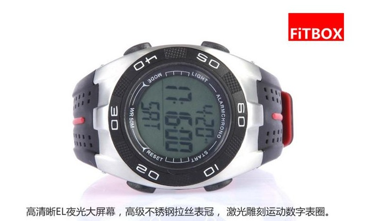 Multifunctional intelligent sports watches belt running table function heart rate monitor(China (Mainland))