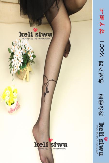 Free shipping 2PCS Summer personality flower sexy jacquard stockings tattoo stockings sexy pantyhose(China (Mainland))