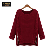 2015 New Autumn Winter Casual Long Sleeve O-neck Double Zippers Wool Blend Sweaters Twist Pullovers Tops Shirts Blusas Plus Size(China (Mainland))