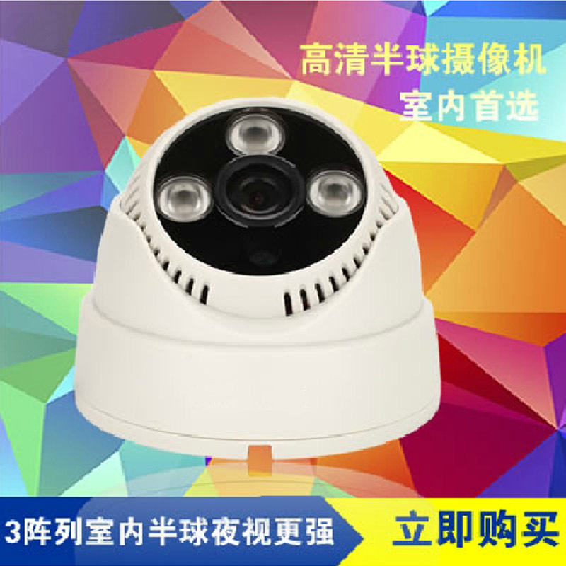 Conch Dome surveillance camera array simulated indoor dome camera HD 800 line security equipment(China (Mainland))
