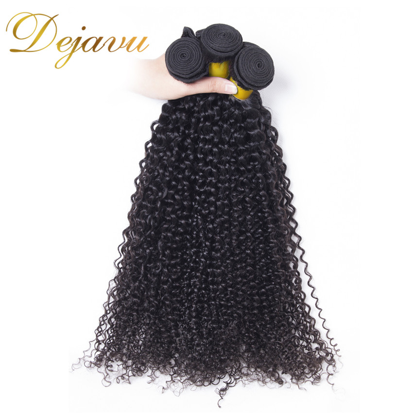11.11 Shopping Festival Lowest Price Yvonne Brazilian Kinky Curly Hair 3pcs Cheap Human Hair Bundles Brazilian Curly Virgin Hair